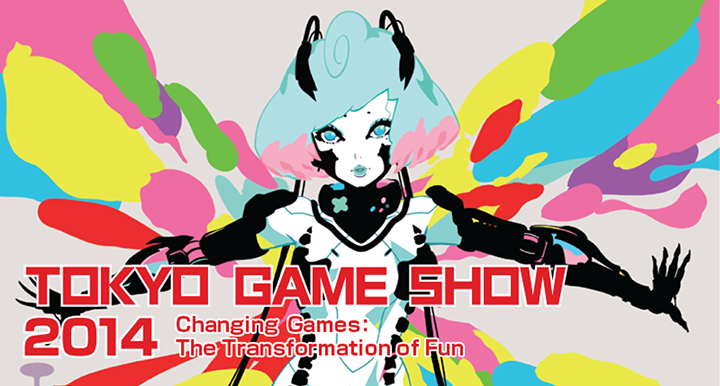 Poster Tokyo Game Show 2015
